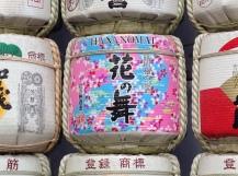 Japan_blog (12)