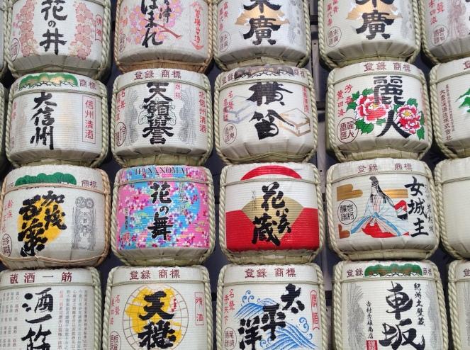 Japan_blog (49)