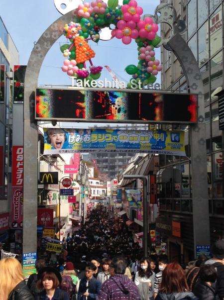 Japan_blog (7)